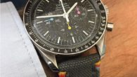 Creo Cosmic Omega Speedmaster Professional Watch