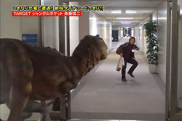 Japan Dinosaur Raptor Prank