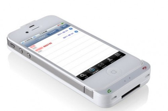Vooma Peel PG920 iPhone Case Dual SIM