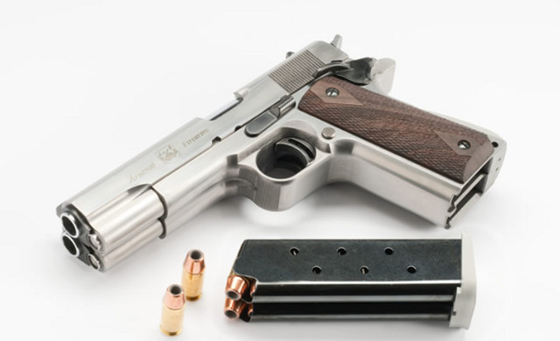 Arsenal Firearms Double Barrel Pistol