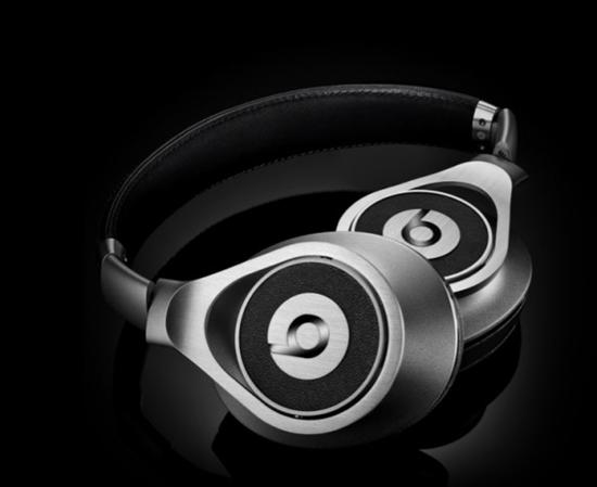 Dr. Dre Beats Executive Headphones