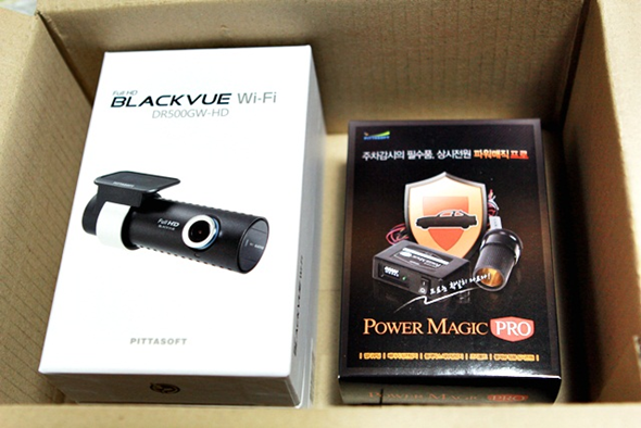 DR500GW-HD Packaging