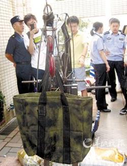 iPad Smugglers