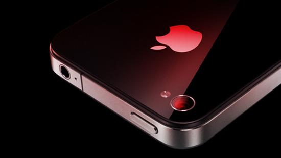 Verizone iPhone 4