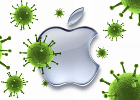 How to remove apple mac trojan