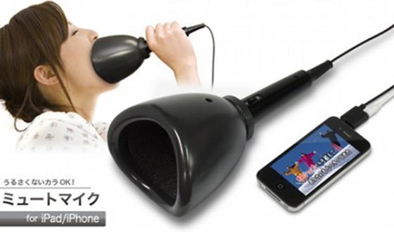 iPhone iPad Noiseless USB Karaoke Microphone