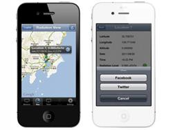 Scosche iPhone Radiation Detector