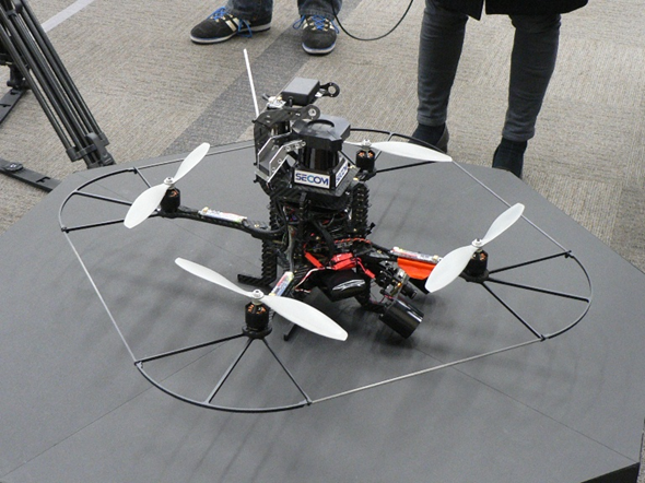 Seecom Surveillance Robot